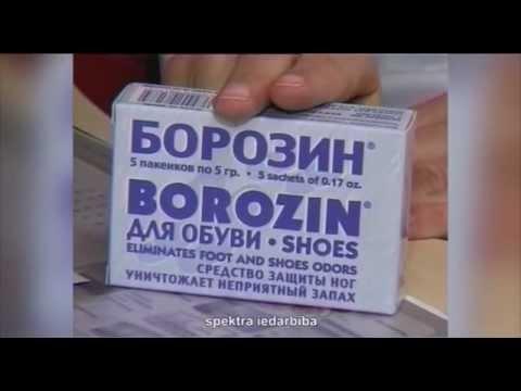 Борная кислота местное эффективное наружное средство лечит
