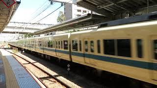 小田急8000形快速急行 新百合ヶ丘駅到着 Odakyu 8000 series EMU