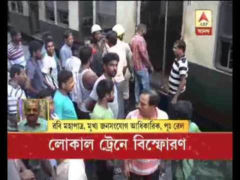 Rabi mahapatra on Barrackpore train blast: 7 injured in this incident