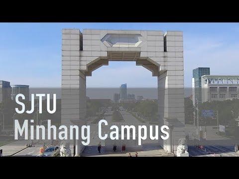 Minhang Campus SJTU || NoMoreRice