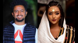 አሸናፊ ማህሌት፣ ፍርየት የማነ Ethiopian full movie 2021