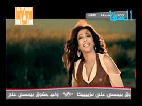 arwa mekhabi alaya mp3