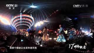 第17届中韩歌会歌曲《手拉手》演唱:群星 【单曲】 한중가요제