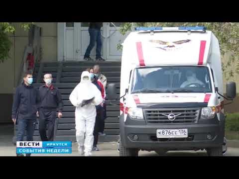 Иркутский фельдшер рассказала, как несколько часов ее бригада скорой помощи не могла пристроить в бо
