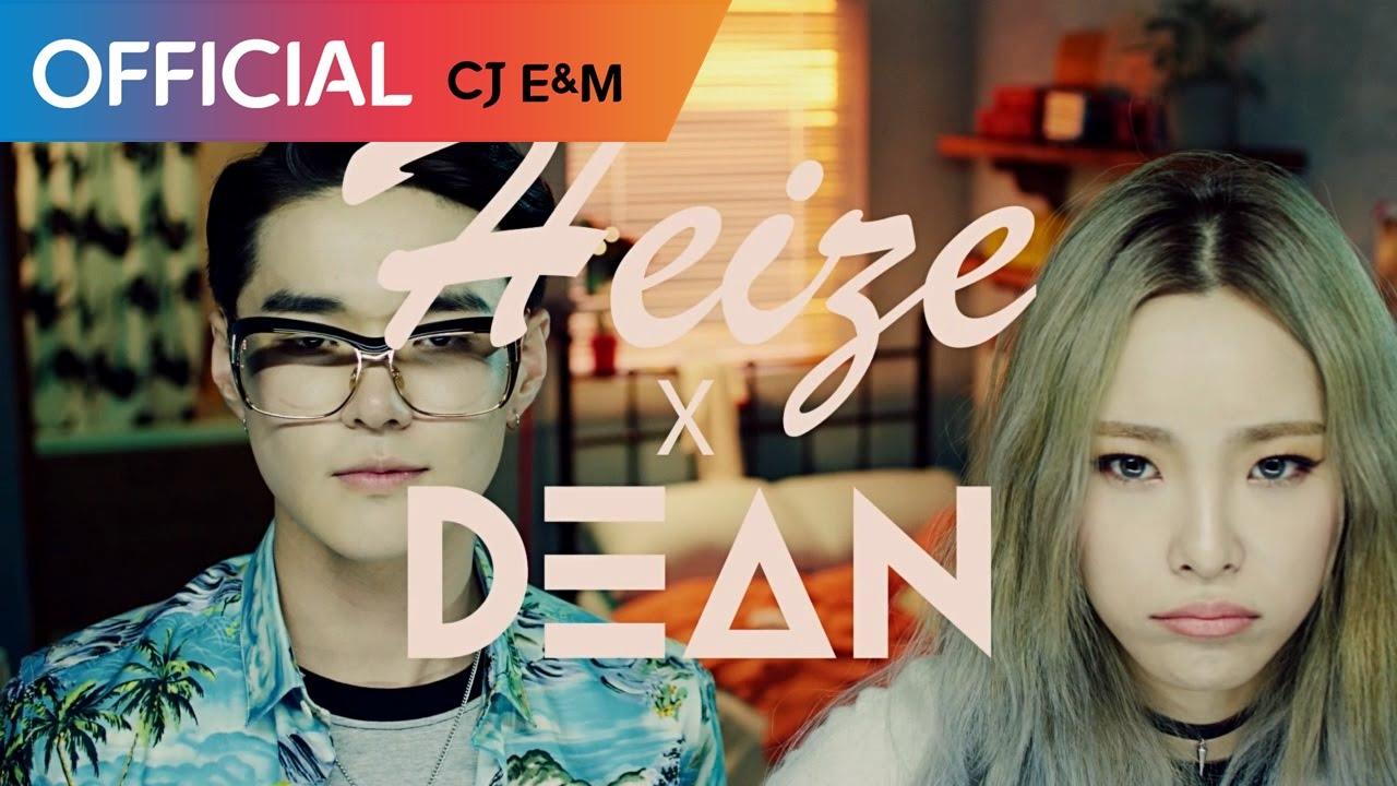 헤이즈 (Heize) - And July (Feat. DEAN, DJ Friz) MV