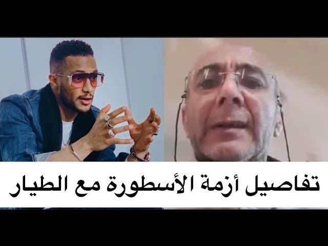 تحدث عن 9.5 مليون جنيه.. محمد رمضان يحذف فيديو أزمة الطيار الموقوف