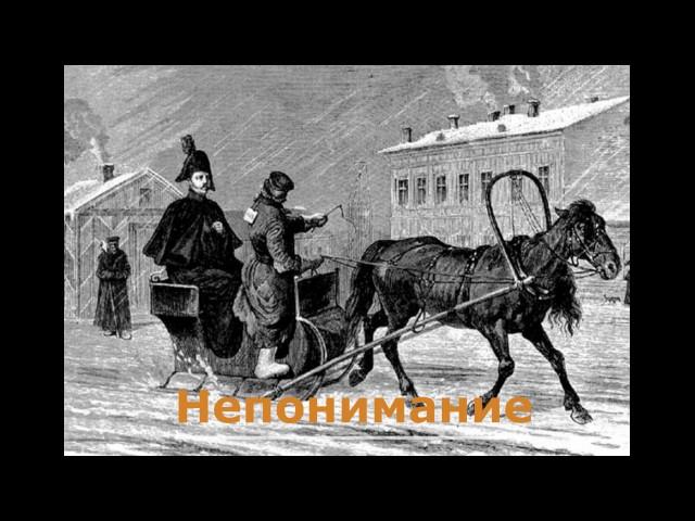 Изображение предпросмотра прочтения – АндрейМаринин представляет буктрейлер кпроизведению «Тоска» А.П.Чехова