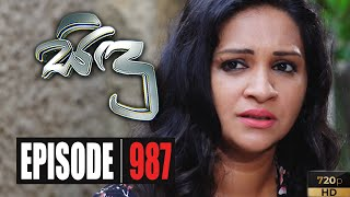 Sidu | Episode 987 22nd May 2020 Thumbnail