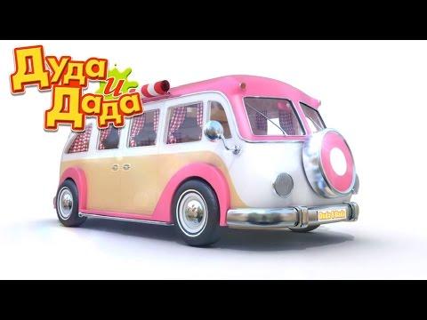 Ютуб мультфильмы полный расколбас