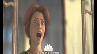 Shrek 20 00 Ant1 Tv