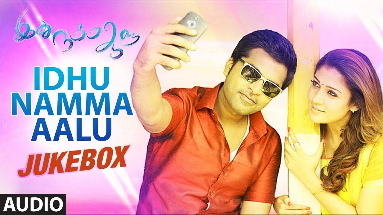 Idhu Namma Aalu 2016  IMDb