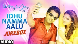 Idhu Namma Aalu Jukebox || INA || T R Silambarasan STR, Nayantara, Andrea || T.R Kuralarasan