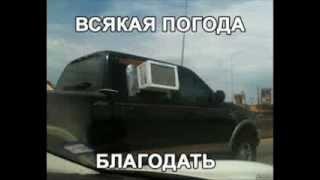 Смотреть видео кондиционеры в Киеве