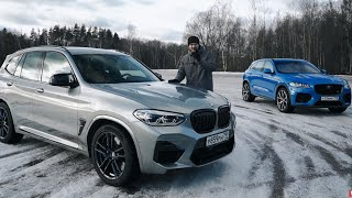 Батл 2020: Jaguar F-pace SVR vs BMW X3M