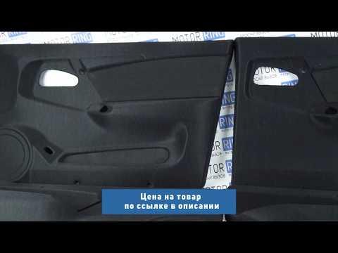 Обивки дверей Люкс-3 ткань на ВАЗ 2109, 21099, 2114, 2115   MotoRRing.ru