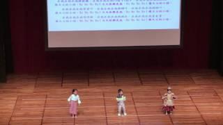 Publication Date: 2017-06-29 | Video Title: 崇真懇親會第二場小司儀領唱「像天父的小孩」(2016-17)