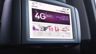 STC Broadband