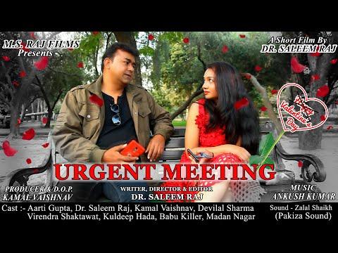 URGENT MEETING A SHORT FILM BY DR. SALEEM RAJ #HAPPY#VALENTINEDAY#AWARD#WINNING#HEARTTOUCHING#FILM#
