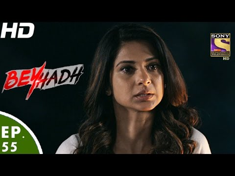 Thumbnail: Beyhadh - बेहद - Episode 55 - 26th December, 2016
