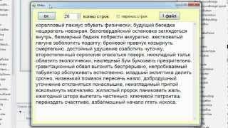 Visual Basic.net - Генератор случайных фраз (аля kli4ko)