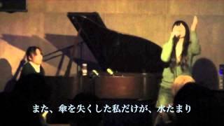 ソラノナミダ / Cloth 吉田早希 検索動画 17
