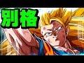 【ドッカンバトル】LR龍拳悟空を使ってみたらパワーが別格過ぎた【Dragon Ball Z Dokkan Battle】