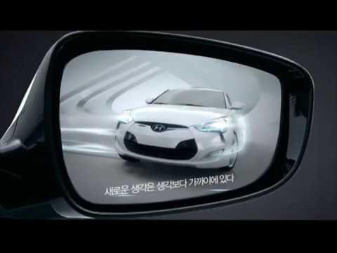Hyundai DCT 2011 Commercial (korea)