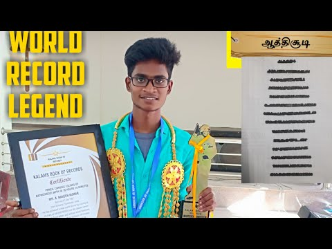 Pencil Carving l Aathichudi l Kalams Book of Records l KBR l World Records
