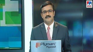 എട്ടു മണി വാർത്ത | 8 A M News | News Anchor - Priji Joseph | September 11, 2018