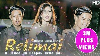 RELIMAI - MAHESH BHANDARI feat Mr. RJ | BHIMPHEDI GUYS | SUJAN MARPA TAMANG | AANCHAL SHARMA