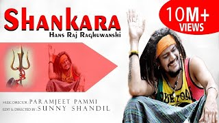 shankara---baba-hansraj-raghuwanshi