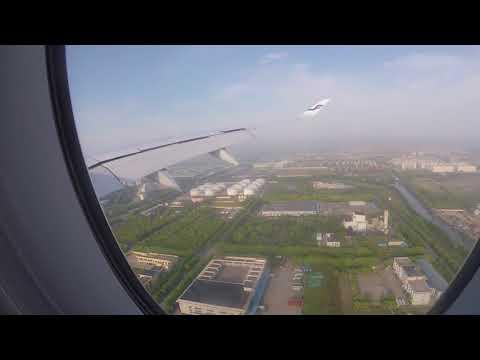 My trip to China - Landing in Shanghai