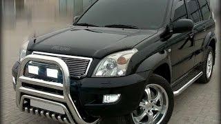Toyota Land Cruiser Prado 120 действительно ли так надежен?