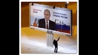 путешествие Путина в страну великанов