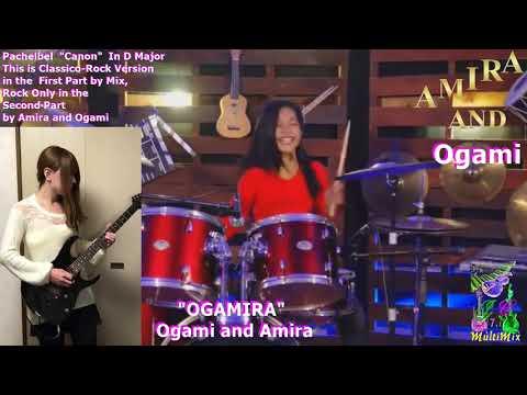 """Canon Rock"" or ""OGAMIRA"" by JC - Ogami & Nur Amira Syahira"