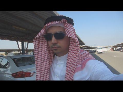 My Workday Routine in Saudi Arabia #MyWorkdayRoutine