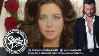 Винтаж & Clan Soprano - Немного рекламы (Sasha Dith Official Remix)