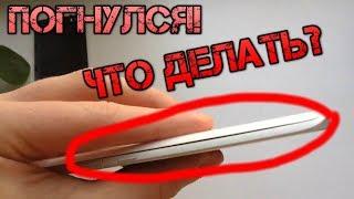 Погнулся телефон - Xiaomi Mi5! (Или обзор новой крышки!)