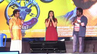 I play a sister character: Indhuja | Meyaatha Maan Audio Launch | nba 24x7