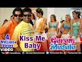 Kiss Be Baby Full Video Song Garam Masala Akshay Kumar, John Abraham Adnan Sami