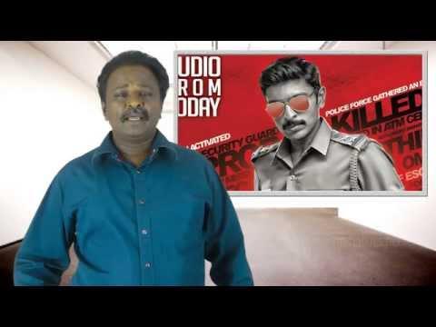 Sigaram Thodu Review - Tamil talkies