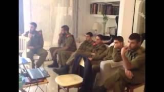 Встреча солдат с семьей погибшего солдата Ф. Муско ז''ל