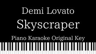 【Piano Karaoke Instrumental】Skyscraper / Demi Lovato【Original Key】