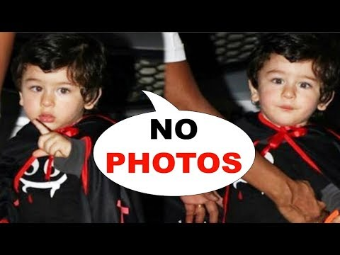 Taimur Ali Khan Says NO When Photographed By Media | CUTEST VIDEO