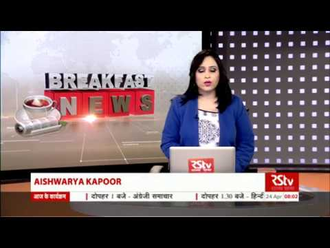 English News Bulletin – Apr 24, 2018 (8 am)