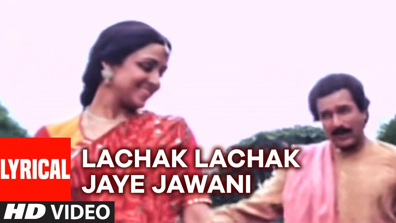 Lachak Lachak Jaye Jawani Lyrical Video Song | Sitapur Ki Geeta | Rajesh Khanna, Hema Malini