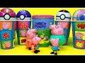 Copos Supresas Peppa Pig Brinquedos Familia Pig George Pokebolas Aprendendo Cores em Ingles