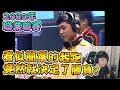 【小草Yue】2009年職業聯賽   看似簡單的起跑!勝負就篤定大半了!