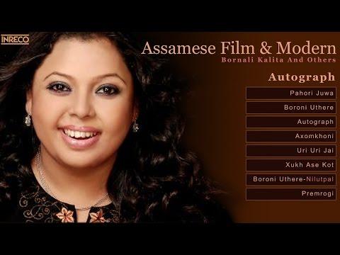 Best Of Assamese Film Songs | Bornali Kalita | Javed Ali | Jojo | Autograph