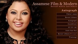 Best of Assamese Film Songs | Bornali Kalita | Javed Ali | Jojo | Autograph